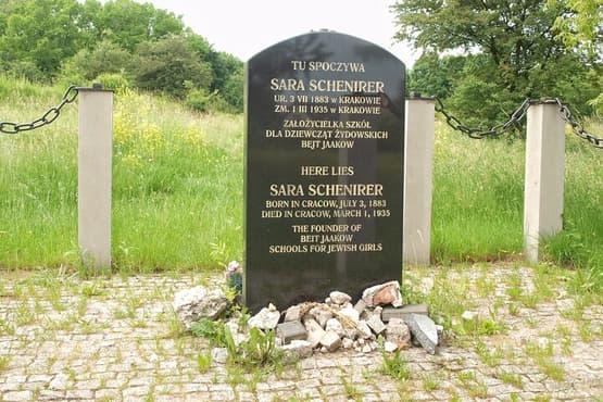 2-Hour Guided Tour in Kraków-Płaszów Concentration Camp